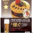 Декоративное кондитерское украшение на основе пуллулана Gold 400 «Звезды»