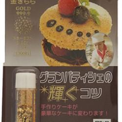 Декоративная кондитерская посыпка Gold 0,26 «Звездная пыль»
